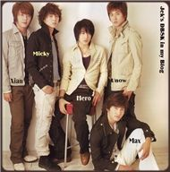 DBSK Best Songs Collection