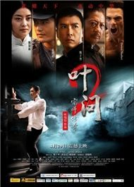 IP Man 2 (Phim Hong Kong)