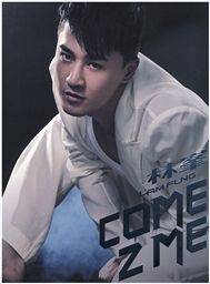 Come 2 Me (2010)