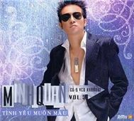 Tnh Yu Mun Mu (Vol.3)