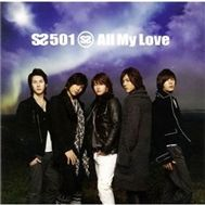 All My Love (2nd Japanese Album)