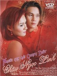 Ngi Con Gi Thy Chung (Vol.1)