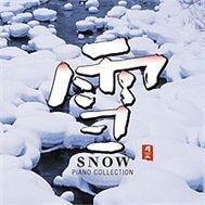 Snow (Ha Tu)