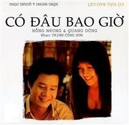 C u Bao Gi (2009)