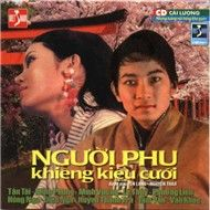 Ngi Phu Khing Kiu Ci (Ci Lng Nguyn Tung)