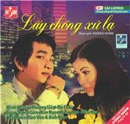 Ly Chng X L (Ci Lng Nguyn Tung)