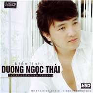 Bin Tnh (Tuyt Phm Lam Phng)