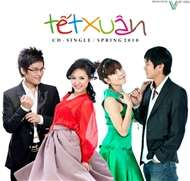 Tt Xun (Single)