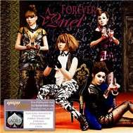 2NE1 Forever (Remix Album)