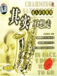 Cafe Music: In Fact, I Don't Want To Go (Saxophone)