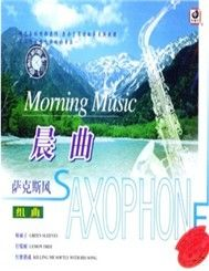 Cafe Music: Moring Music (Saxophone)