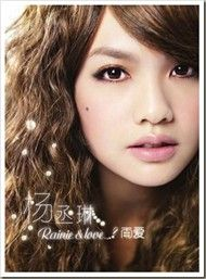 Rainie & Love
