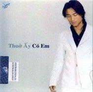 Thuở Ấy Có Em (Asia CD 290) - Nhiều Ca Sĩ