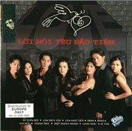 Lời Nói Yêu Đầu Tiên (Asia CD125) - Nhiều Ca Sĩ