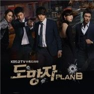 The Fugitive Plan B (OST Album)