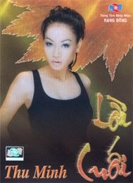 Li Cui (2003)