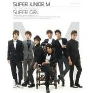 Super Girls (Mini Album)