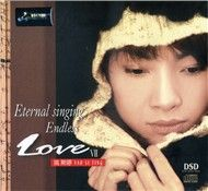 Eternal Singing Endless (Love VII)