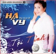 Ti Tnh (The Best Of H Vy)