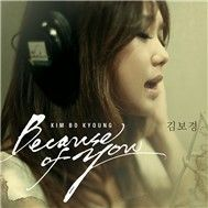 Because Of You (Digital Single)