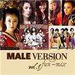 Male Version (Fun-Mixed Album)