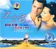 Love Songs In English (38 in 2CD) - Various Artists