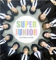 Super Junior Collection (2010)