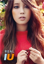 REAL (3rd Mini Album)