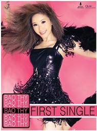 First Single (2010)