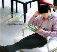 Secret Garden OST (Original Soundtrack 1)