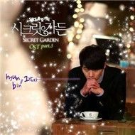 Secret Garden OST (Part 5)