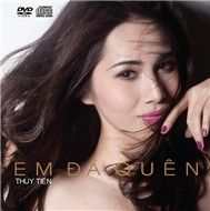 Em  Qun (Vol 5)