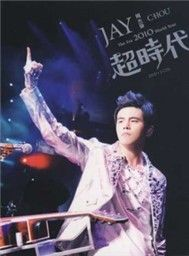 The Era 2010 World Tour Concert (2CD)