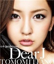 Dear J (Type A+B+C)