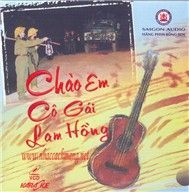Cho Em C Gi Lam Hng