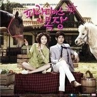 Paradise Ranch OST (2011)