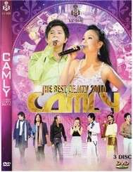 The Best Of MTV Cẩm Ly 2010
