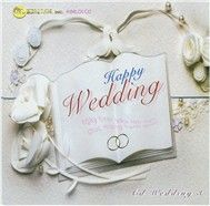 Happy Wedding 3