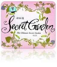 Ultimate Secret Garden