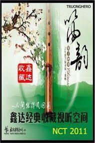 Flute Rhyme (Tiêu) - Zhang Fan