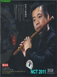 The Supernal: Flute Pilgrim (Sáo trúc) - Zhu Feng