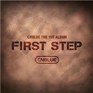 First Step (1st Album)