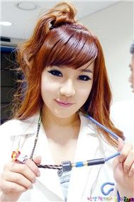 Park Bom (2NE1) Collection