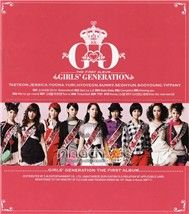 Girls' Generation Vol.1 Album (2007)