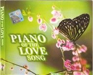 Piano Of The Love Song - Various Artists