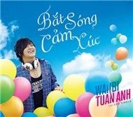 Bt Sng Cm Xc (DVD Single)