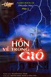 Hn V Trong Gi