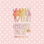 Girl&#39;s Day Party #1 (EP)