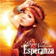 Esperanza (Single)