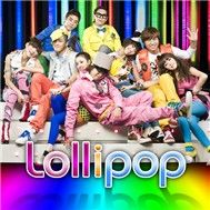 Lollipop (Digital Single)